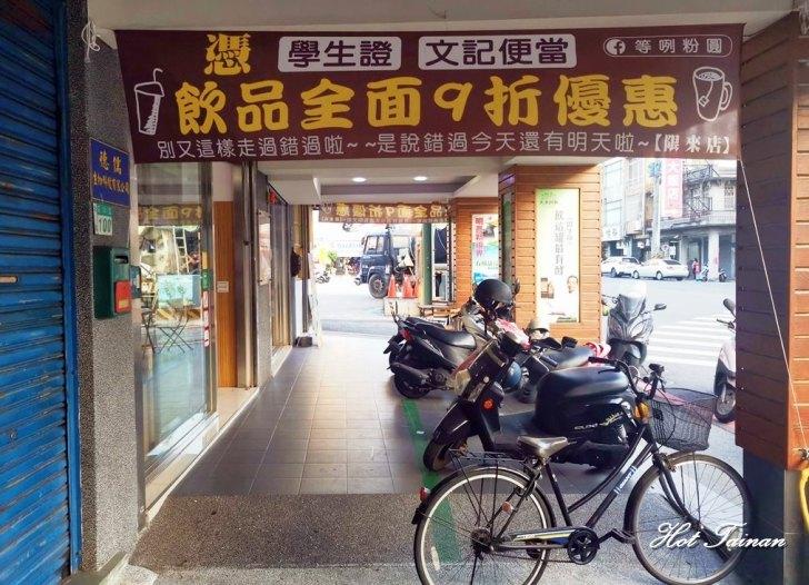 20190118114227 23 - 台南人氣夯爆的燒臘店,不排隊還吃不到呢:文記燒腊