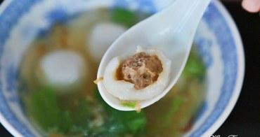 【台南美食】國華街銅板美食新勢力!招牌鹹湯圓配餛飩必吃:杜桑灶咖