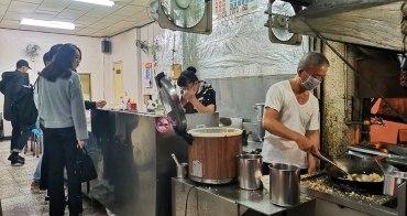 【台南美食】台南炒飯吃哪間?友愛街上這間必吃不可:炒飯專家