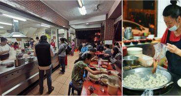 【台南美食】台南賣水餃那麼霸氣也沒幾間了!台南知事官邸旁的人氣銅板美食:水餃之家