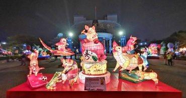 【台南景點】迷你版台灣燈會在台南,台南市議會前限定燈會!
