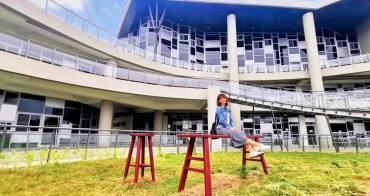 【台南景點】南台灣版的小人國在台江文化中心!親子共遊的好去處~