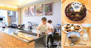 【台南甜點】日系風格甜湯店,一碗征服你的少女心:豆的甜湯輕食