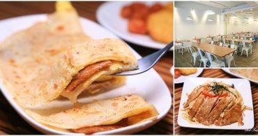 【台南美食】成大早餐吃哪家?這家你一定不能錯過:早安MUMU