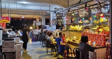 【台南美食】只賣四天的深夜食堂,隱身菜市場內的風格小店:有愛市場