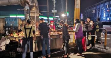 【台南夜市】善化夜市好好逛!每間攤販都人氣滿滿~想吃什麼買什麼!