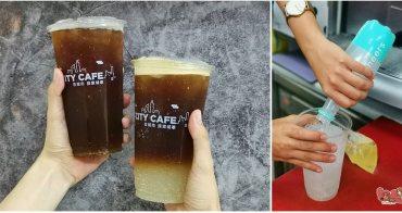 【超商飲料】711新品咖啡上市!整顆檸檬加氣泡水漸層系飲品,襲擊你味蕾的新體驗~