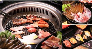 【台南燒烤】不只燒肉讓你吃到飽,生魚片握壽司哈根達斯通通給我一起上:燒肉神保町