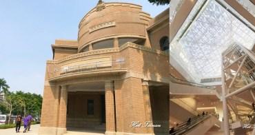 【台南美術館】台南美術館內部搶先看!試營運開始到5月皆免費入場