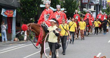 【台南奇景】一輩子只有一次的16歲成年禮!狀元郎騎馬繞行台南大街:台南開隆宮