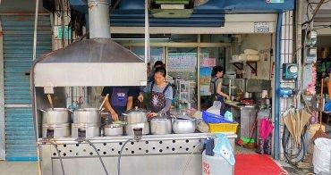 【台南美食】招牌模糊的小店,竟連離峰時段都有著超高買氣:新化黃家水餃