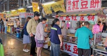 【台南甜點】黃昏市場內的人氣紅豆餅,大顆料多又味美:憶品紅豆餅