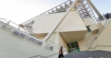 【台南活動】今年跨年就在台南美術館二館,跨年演唱會提前至這兩天~