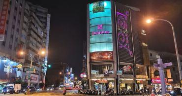 【台南記憶】再見,多那之台南民族店!台南人的共同回憶,熄燈~