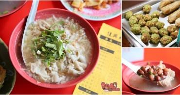 【台南美食】百年老店秘藏的古早味,台南才有的獨家滋味:百年老店大腸粥
