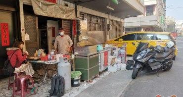 【台南早餐】巷弄民宅前的低調早餐店,古早味粉漿蛋餅一賣超過20年:大成路177巷早餐店