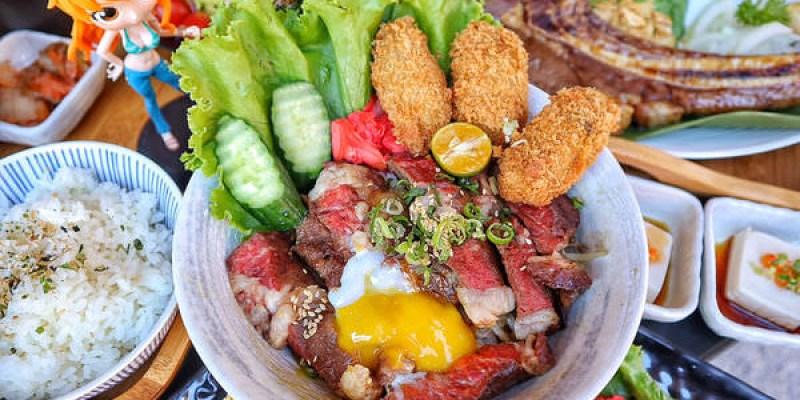 【台中x食記】松牛川町。黑毛和牛套餐。大里家庭式餐廳。平價丼飯。素食。