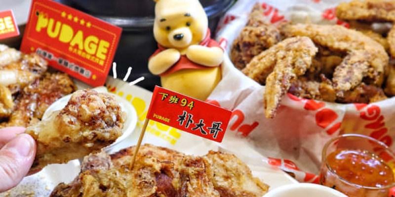 【台中x食記】朴大哥的韓式炸雞。台灣第一家韓式炸雞。起司炸雞。草莓燒酒。半半組合