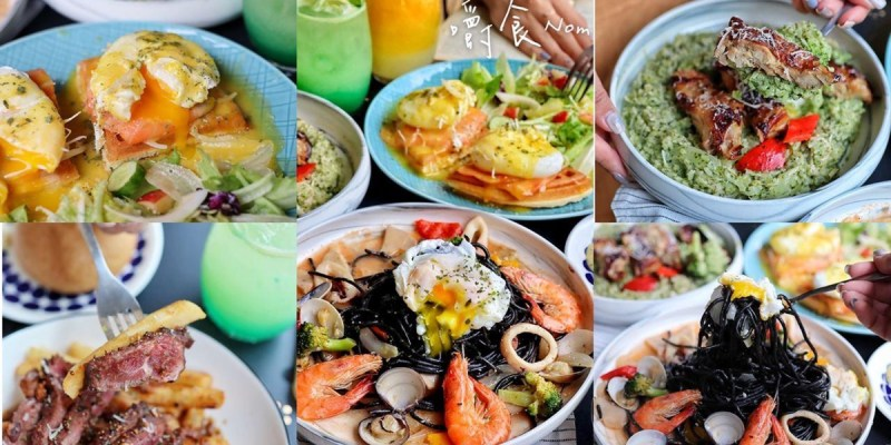 【台中食記】東海人氣平價義大利麵早午餐學士分店嚼食NOMS,鄰近中國醫。適合團體聚餐,寵物友善餐廳。