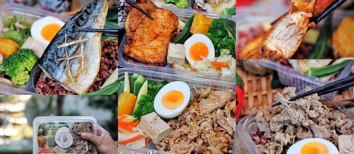 近文心森林公園。隱藏在住宅大樓間的蒂芬妮綠可內用健康餐盒『輕取樂活』百元有找、少油少鹽可選飯量,3公里內450可外送。