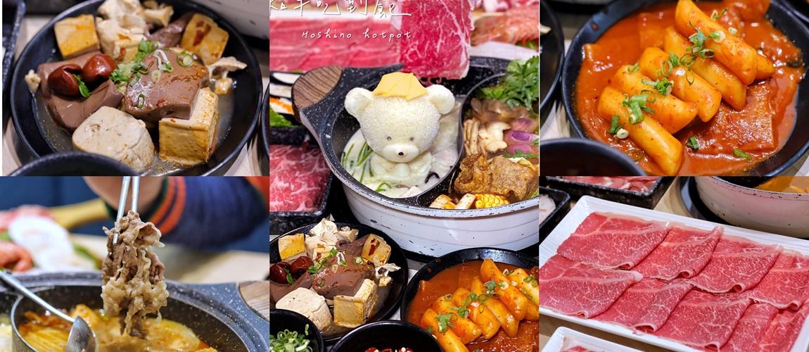 和牛、海鮮吃到飽!平日午餐398元起顧荷包,多種消費搭配隨你挑,熟食種類超豐富、食材新鮮CP值高!