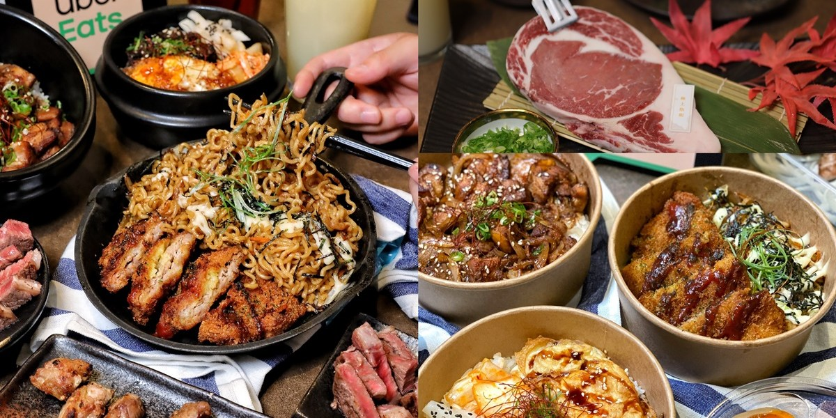 【台中食記】『龍門燒肉』推出外送/外帶防疫餐點,自取一律88折,和牛滷肉飯百元有找,代客燒烤讓你在家也能吃輕鬆吃日式燒肉!