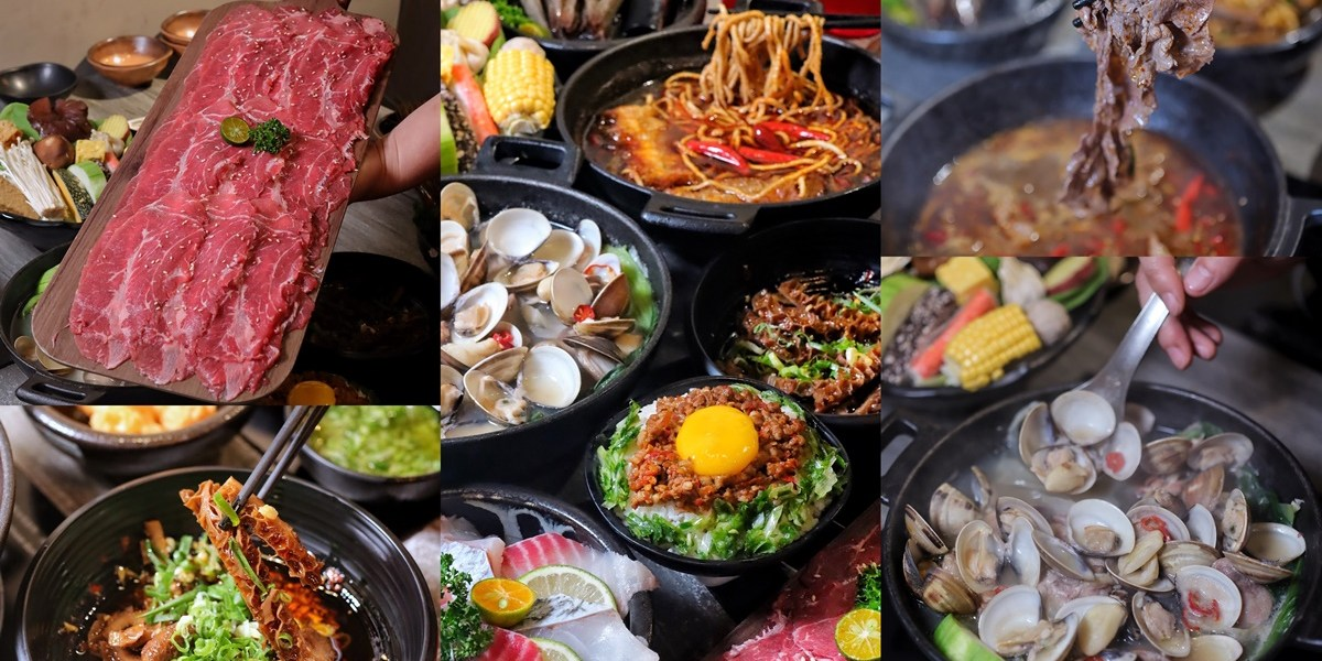 【台中食記】深夜滿足系『銄鍋』冷藏肉鍋物套餐300有找,即日起至6/30外帶自取全面85折。