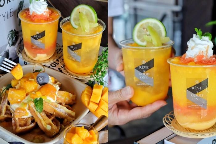 【台中食記】季節限定芒果系列開賣!『黑浮咖啡』外帶單點任選飲品三杯免費送芒果冰淇淋麻糬鬆餅!