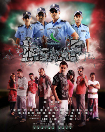 Insaaf - The Justice 2012 movie torrent