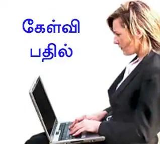 E_1300074588.jpeg
