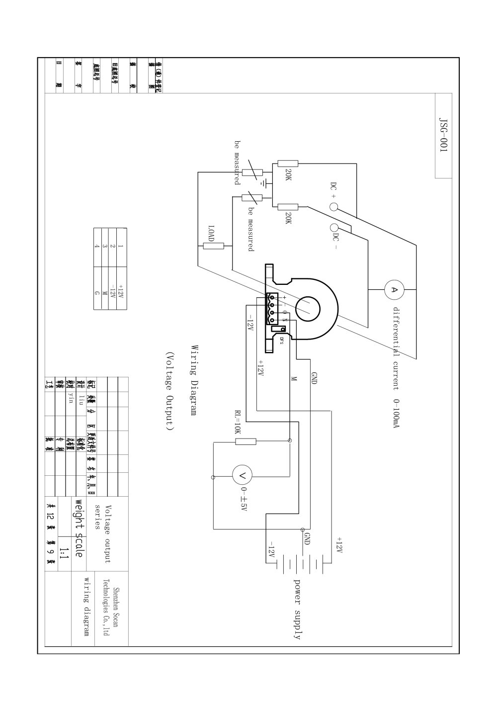 dc leakage current sensor scd series wiring diagram 601113_1b aiphone wiring diagram wiring schematic for nutone intercom im aiphone gt 1c wiring diagram at webbmarketing.co
