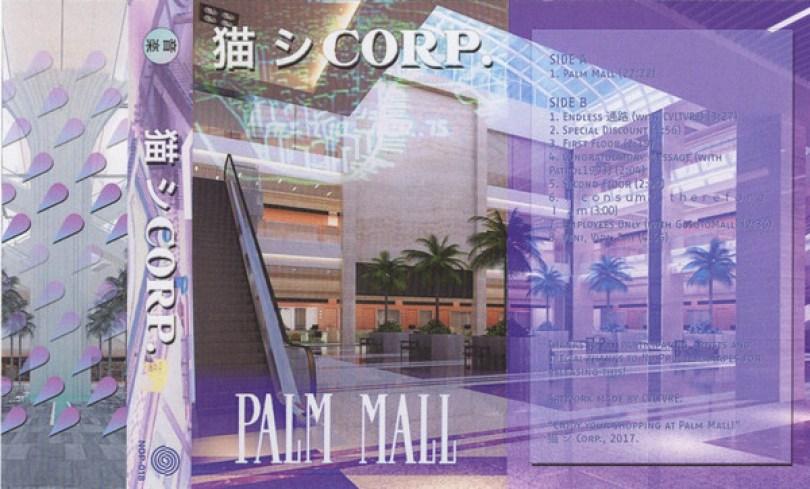 猫 シ Corp. - Palm Mall (2017, Clear Pink, C45, Cassette)   Discogs