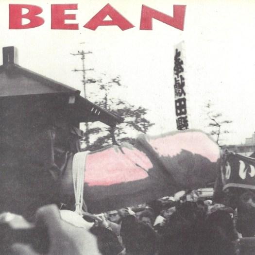 Bean, Privates on Parade