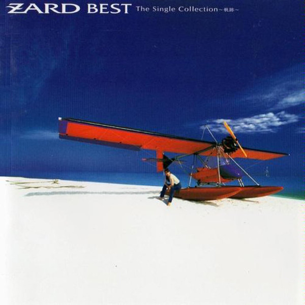 Image result for zard best the single collection