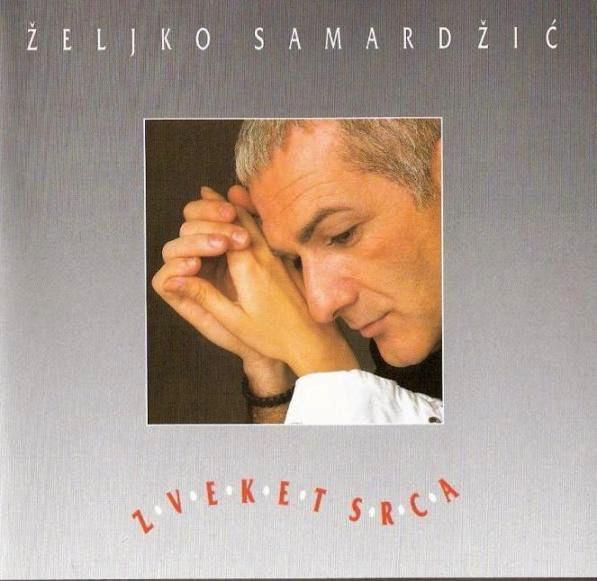 """Omot albuma Željka Samardžića """"Zveket srca"""" objavljenog krajem 1997. godine."""