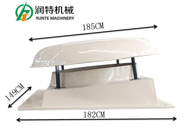 industrial frp roof top ventilation fan