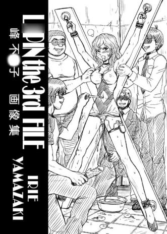 IRIE YAMAZAKI「宮○キャラ」アナル&スカトロ作品集
