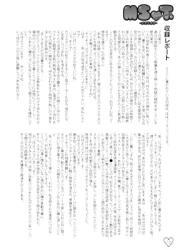 MSOT.Append.01 [Es_Lab]