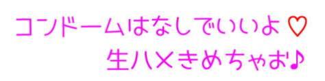 【動画付】JK×人妻×バイノーラル 〜俺の可愛い教え子(とその母親)が こんなにエロいなんて…〜 [ゆうとぴゅあ]