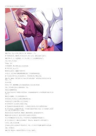 ハメドリ近親生活 vol.2