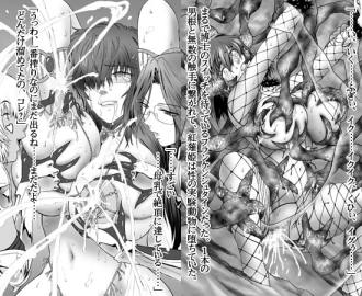 魔斬姫伝2