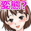ジブらぶ 01 ~魔女娘の店番~