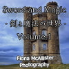 著作権フリーBGM集 Sword and Magic Volume.1