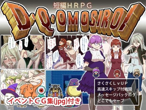 【A】D・Q・OMOSIROI