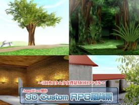 3Dカスタム-RPG風背景