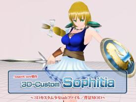 3Dカスタム-Sophitia