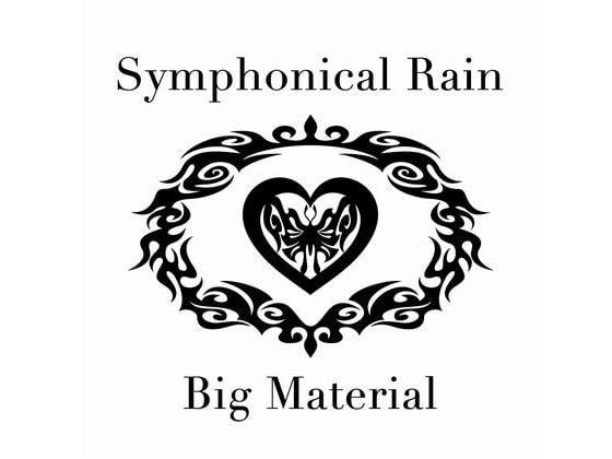 【音楽素材集】Symphonical Rain Big Material 【Wav音源 全46曲収録】
