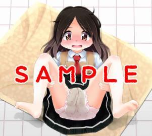 オンナノコの包装紙 ~おもらしカノジョとエッチなバツゲーム~