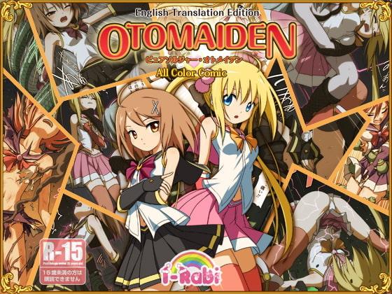 [I-Rabi] Pure Soldier OTOMAIDEN (English Edition)