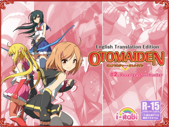 [I-Rabi] Pure Soldier OTOMAIDEN #2.Revenge! Soul Hunter (English Edition)